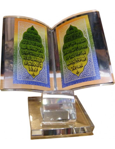 Livre de coran decoration