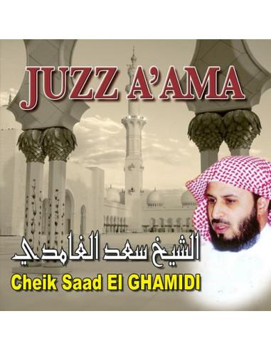JUZZ A'AMA Par Cheik Saad EL-GHAMIDI