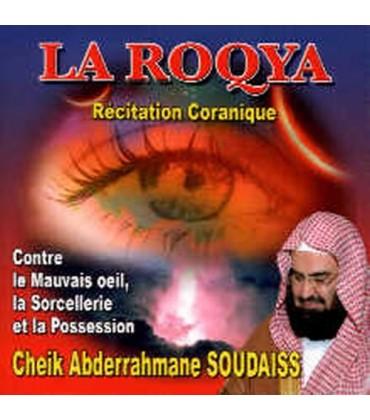 LA ROQYA Par Cheik Abderrahmane SOUDAISS