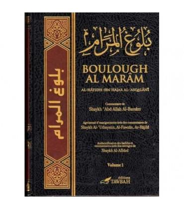 Boulough Al Marâm -