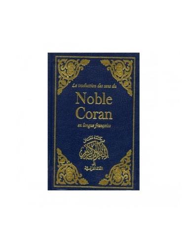 LE NOBLE CORAN format : 17x12x2,5 FRANCAIS