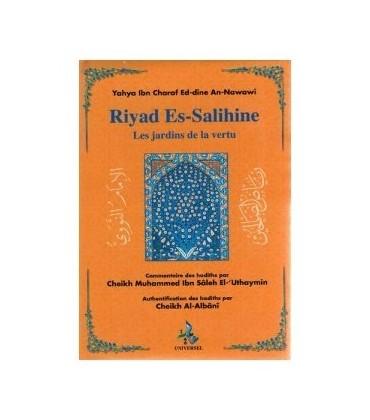 COMMENTAIRE RIYAD ES-SALIHINE(LES JARDINS DES VERTUEUX