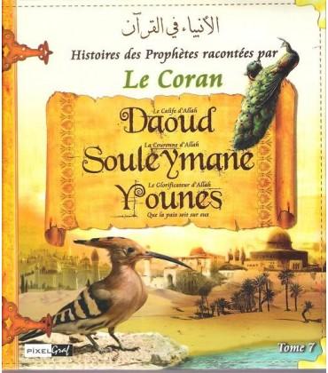 HISTOIRES DES PROPHETES -TOME7- DAOUD, SOULEYMANE, YOUNES