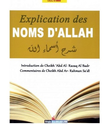 EXPLICATIONS DES NOMS